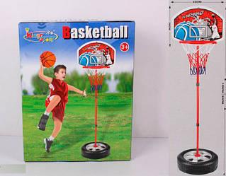 """Баскетбольный набор, высота 90-120 см. Игра """"БАСКЕТБОЛ"""" для детей от 3 лет. Баскетбольное кольцо, стойка."""