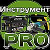 Инструмент Pro-Ua™ - Инструменты и Оборудование в Украине