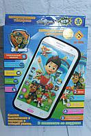 """Детский мобильный телефон """"Щенячий патруль"""", интерактивный экран, в коробке, фото 1"""