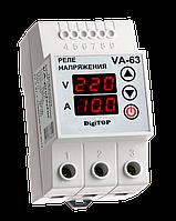 Реле напряжения/тока DigiTOP VA-63A 63A