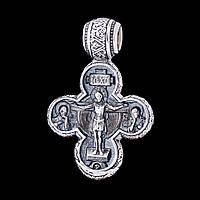 Серебряный крестик с распятием (чернение)
