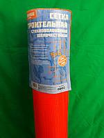 Сетка строительная армирующая фасадная штукарурная 160г\м2 - 5*5мм ( для наружных работ)