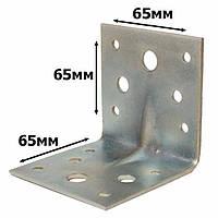 Уголок усиленный крепежный 65х65х65 (2мм.)