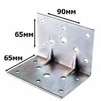 Уголок усиленный крепежный 65х65х90 (2мм.)