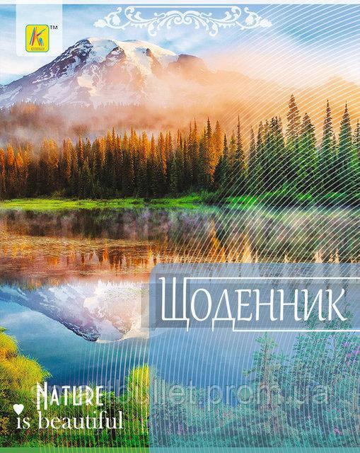 Дневник школьный укр.цветная обложка