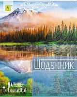 Дневник школьный укр.цветная обложка, фото 1