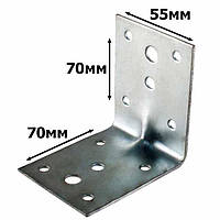 Уголок усиленный крепежный 70х70х55 (2мм.)