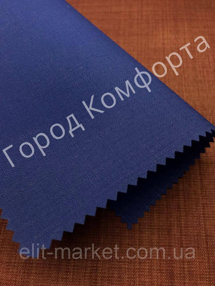 Рулонные шторы LEN темно голубой