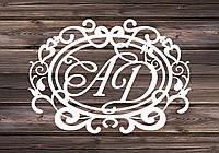 Свадебный герб, инициалы на свадьбу, монограмма, семейный герб из дерева - овальный 46