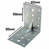 Уголок усиленный крепежный 90х90х65 (2мм.)
