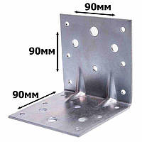 Уголок усиленный крепежный 90х90х90 (2мм.)