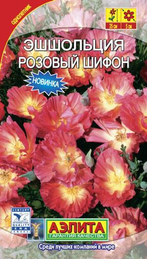 Семена цветов Эшшольция Розовый шифон