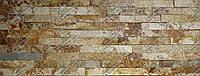 """Камень Сланец """"Шкура леопарда"""" KLVIV торцованая кладка 2.5 см  0.5м.кв"""