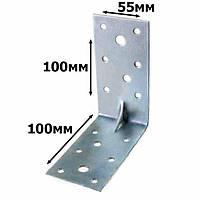 Уголок усиленный крепежный 100х100х55 (2мм.)