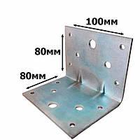 Уголок усиленный крепежный 80х80х100 (3мм.)
