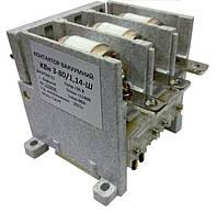 Контактор вакуумный КВн 3-80/0,66 1,6кА (220В, 380В)