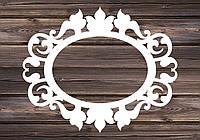 Свадебный герб, инициалы на свадьбу, монограмма, семейный герб из дерева - овальный 41