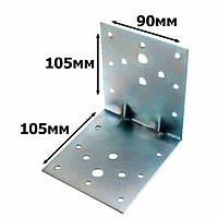 Уголок усиленный крепежный 105х105х90 (2мм.)