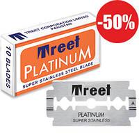 Классические двухсторонние лезвия «Treet® Platinum» 10 шт