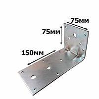 Уголок усиленный крепежный 150х75х75 (3мм.)
