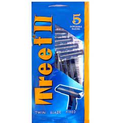 Одноразовые станки для бритья «Treet II Platinum®» 5шт. T0006