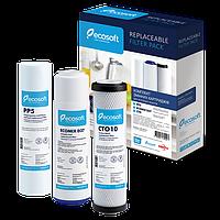 Комплект картриджей Ecosoft для тройных фильтров (для жесткой воды), фото 1