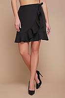 Женская юбка с запахом