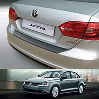 Накладка заднего бампера Volkswagen Jetta 2010-2014