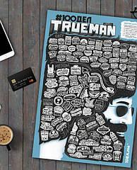 """Скретч постер """"#100 ДЕЛ TrueMan Edition"""" (рос) (тубус)"""