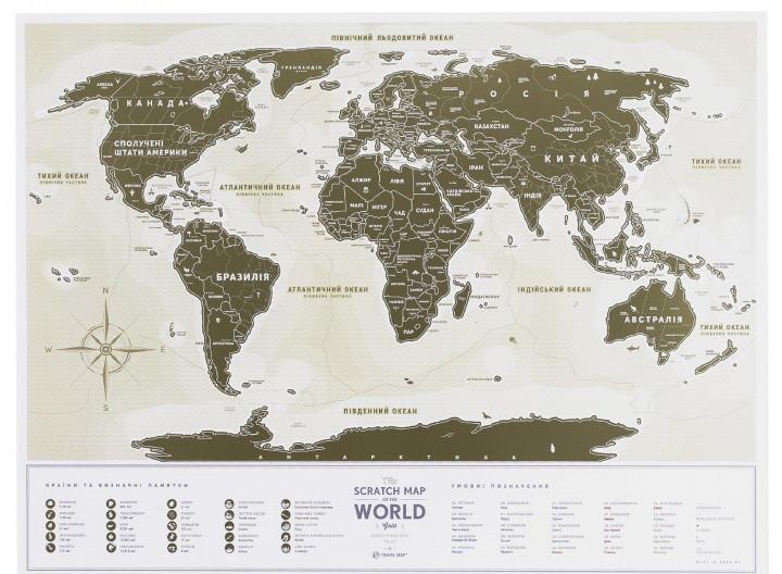 Скретч карта мира Travel Map Gold (укр)