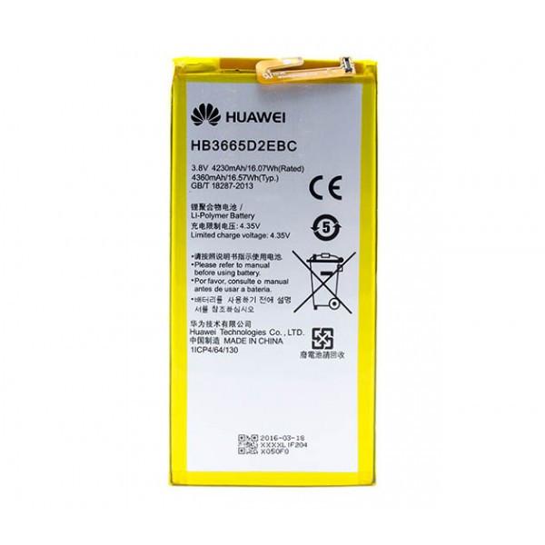 Аккумулятор Huawei HB3665D2EBC (Huawei P8 Max), 4230 mAh Оригинал