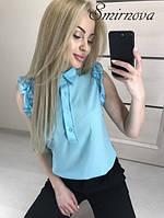 Блуза  женская голубая  !