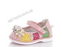 Розове детские туфли для девочек Шалунишка (размеры 19-24