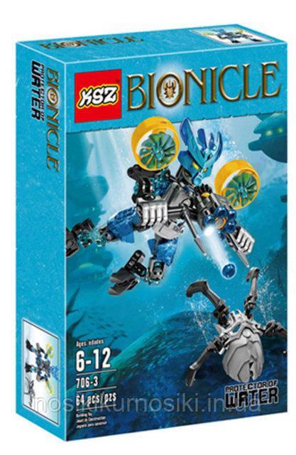 Конструктор KSZ Bionicle Страж воды 64 детали