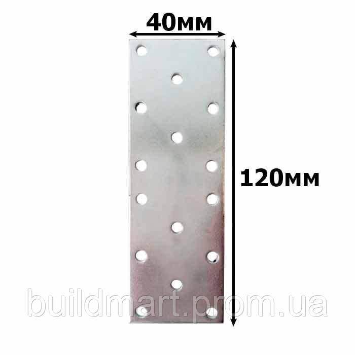 Стальная перфорированная пластина 40х120 (1.7 мм.)