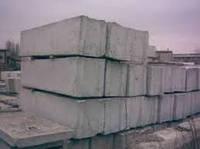 Фундаментные блоки ФБС 24-5-6  2380х500х580мм