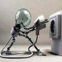 Новый раздел «Электрика»