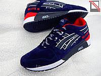 """Качественные модные мужские беговые кроссовки """" Asics Gel Lyte 111 """"  реплика"""