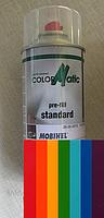Аэрозольная краска 0.4л для автомобилей Lanos, Chevrolet, Sens,Forza. Все цвета.