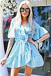 """Воздушное платье-халат в горох на запах """"Рюш""""  , фото 4"""
