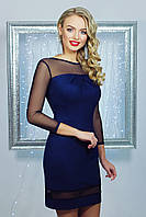 Нарядное облегающее женское платье, тёмно-синее, креп-дайвинг, размер 46