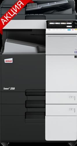 МФУ DEVELOP ineo+ 258 (А3/ SRA3/ banner, полноцветный сетевой принтер, копир, сканер, дуплекс )