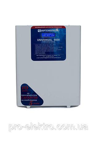 "Стабилизатор напряжения ""Укртехнология"" UNIVERSAL 9000, фото 2"