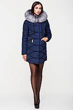 Зимняя стильная женская куртка Kattaleya KTL-163 синяя (#3025) с искусственным мехом