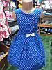 Нарядное платье в горошек для девочки 5-10 лет
