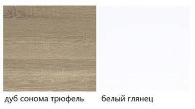 Витрина навесная Comforti C правый, фото 3