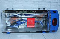 Металевий вертоліт Model King з гіроскопом, р/у, на акумуляторі, фото 1