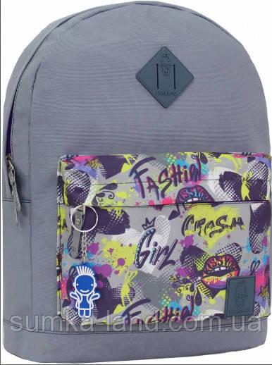 Молодежный серый рюкзак унисекс Bagland W/R 17 л (цвет 166) размер 38*29*15 см