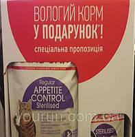 АКЦИЯ!!! Royal Canin (Роял Канин) Sterilised Appetite Control - 2кг + 3 пауча в ПОДАРОК!!