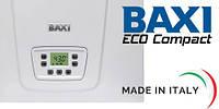 Котлы газовые дымоходные BAXI (Италия)